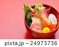 海鮮丼イメージ(ボタン海老、マグロ大トロ、赤身、ハマチ、イカ、イクラ、帆立) 24973736