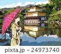 金閣寺と女性 24973740