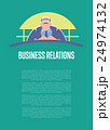 Business relations banner with big boss 24974132