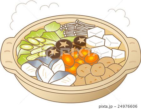 鍋 料理のイラスト素材 24976606 Pixta