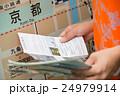 京都を旅するバックパッカー  24979914