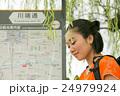 京都を旅するバックパッカー  24979924