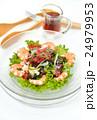海藻サラダ(生ワカメ、ボイル海老他)、醤油ドレッシングを添えて。 24979953