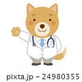 医者 犬 獣医 イラスト 24980355