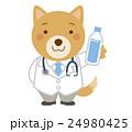 医者 犬 獣医 イラスト 24980425