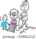介護 三世代家族 24981212
