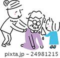 介護 三世代家族 泣く なぐさめる 24981215