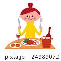 食事 ディナー ランチ 24989072