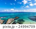 海岸、風景、沖縄。 24994709