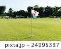 グランドゴルフ 24995337