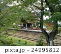 湯野上温泉驛 24995812