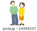 父母 夫婦 人物のイラスト 24998337