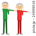 運動 体操 シニア夫婦のイラスト 24999016
