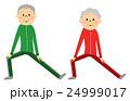 運動 体操 シニア夫婦のイラスト 24999017