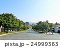 北海道 函館市 二十間坂通り 24999363