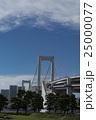 台場公園から見たレインボーブリッジ 25000077