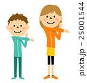 子供 体操 準備運動のイラスト 25001544