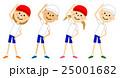 子供 体操 小学生のイラスト 25001682