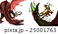 Two isolated dragons 25001763