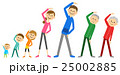 家族 三世代家族 体操のイラスト 25002885