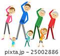 家族 三世代家族 体操のイラスト 25002886
