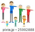 家族 三世代家族 体操のイラスト 25002888