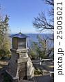 旧稲取灯台 マントル式灯台 灯台の写真 25005021