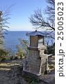 旧稲取灯台 マントル式灯台 灯台の写真 25005023
