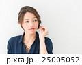 女性 アップスタイル ヘアアレンジの写真 25005052