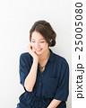 ファッション 女性 アップスタイルの写真 25005080