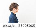女性 アップスタイル 20代の写真 25005085