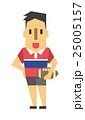 ラグビー ラグビー選手【フラット人間・シリーズ】 25005157