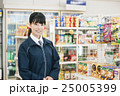 コンビニ 店員 アルバイトの写真 25005399