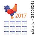 おんどり 酉 雄鶏のイラスト 25006241