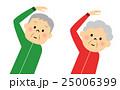 運動 体操 シニア夫婦のイラスト 25006399