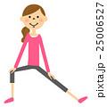 女性 運動 体操のイラスト 25006527