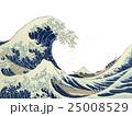 神奈川沖浪裏 富士山 海のイラスト 25008529