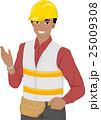 工事現場 建設現場 建設予定地のイラスト 25009308