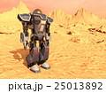 ロボット 25013892