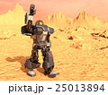 ロボット 25013894