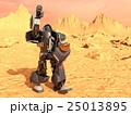 ロボット 25013895