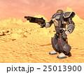 ロボット 25013900
