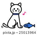 ねこと魚 25013964