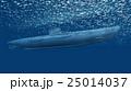 潜水艦 25014037