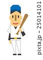 野球選手 野球【フラット人間・シリーズ】 25014101