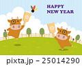 【年賀状】羽根つきする牛 25014290