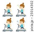 ランニングマシン フィットネス 女性のイラスト 25014302