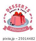 デザート ぷりん プディングのイラスト 25014482