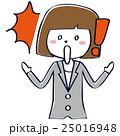 女性 OL ビジネスウーマンのイラスト 25016948