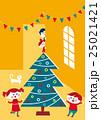 クリスマス 25021421